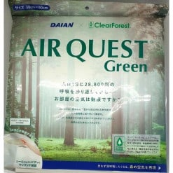 AIR QUEST GREEN