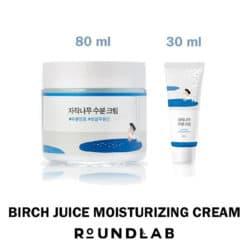 birch juice moisturizing cream