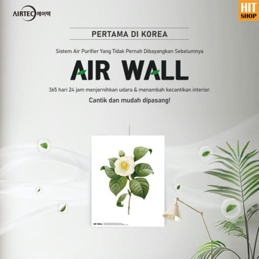 Airtec Air wall